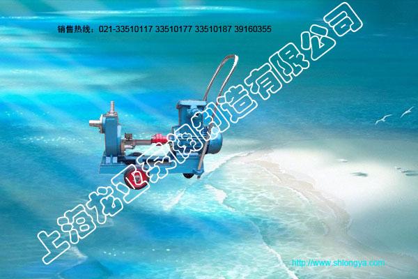 JMZ系列移动式齿轮泵