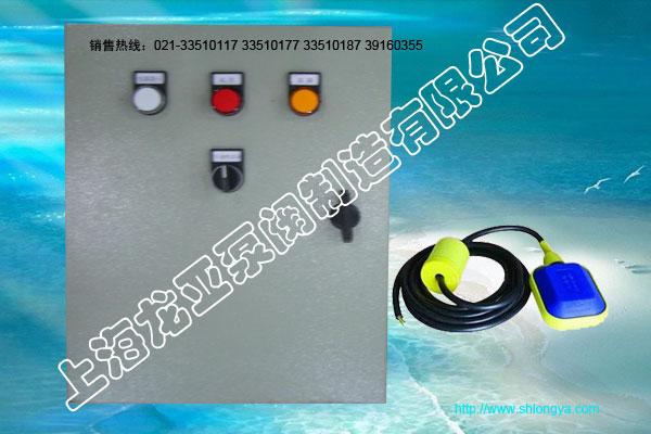 QZD 系列水泵控制柜