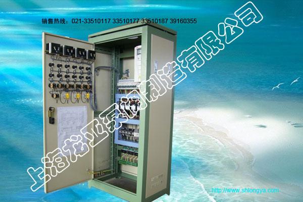 变频供水智能控制柜