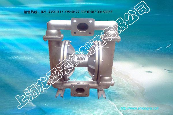 QBY-系列不锈钢气动隔膜泵
