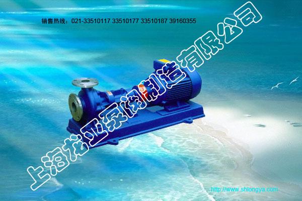 RY系列风冷式热油泵