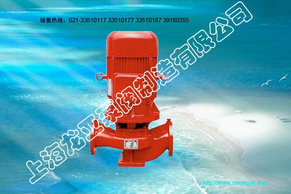 XBD8.0/45-100(125)系列立式单级单吸消防泵