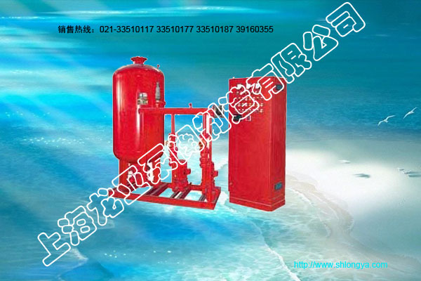 消防专用变频恒压给水设备