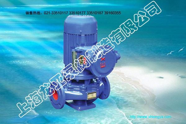 YG系列管道式离心油泵