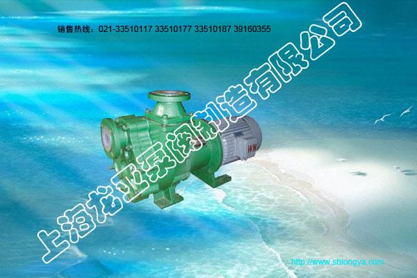 ZCQ25-20-115系列自吸式磁力泵