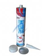 Aluminum Cartridge For PU Sealant