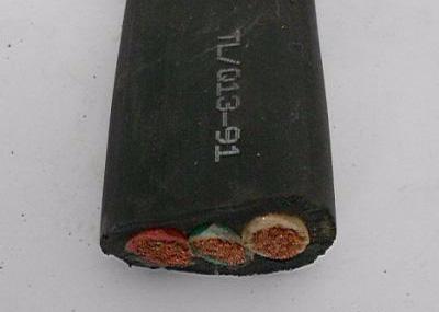 潜水泵专用防水电缆