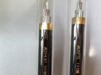 铠装铝芯高压电缆3*240