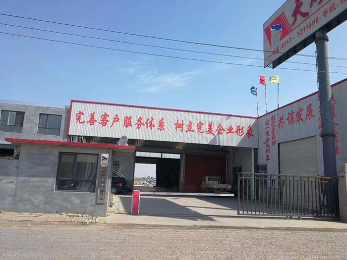 挡烟垂壁生产厂区
