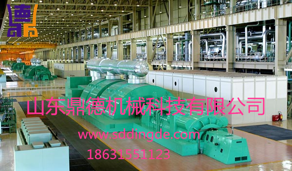 汽轮机发电机组Steam turbine generator set