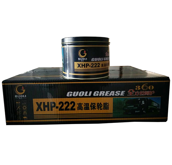 高温保轮脂XHP-222