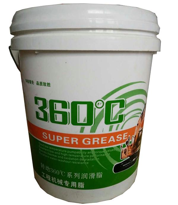 360raybet雷竞技下载专用脂