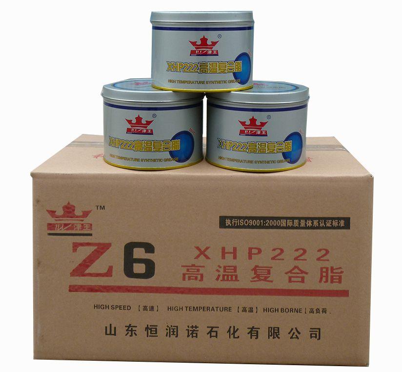 XHP222高温复合脂