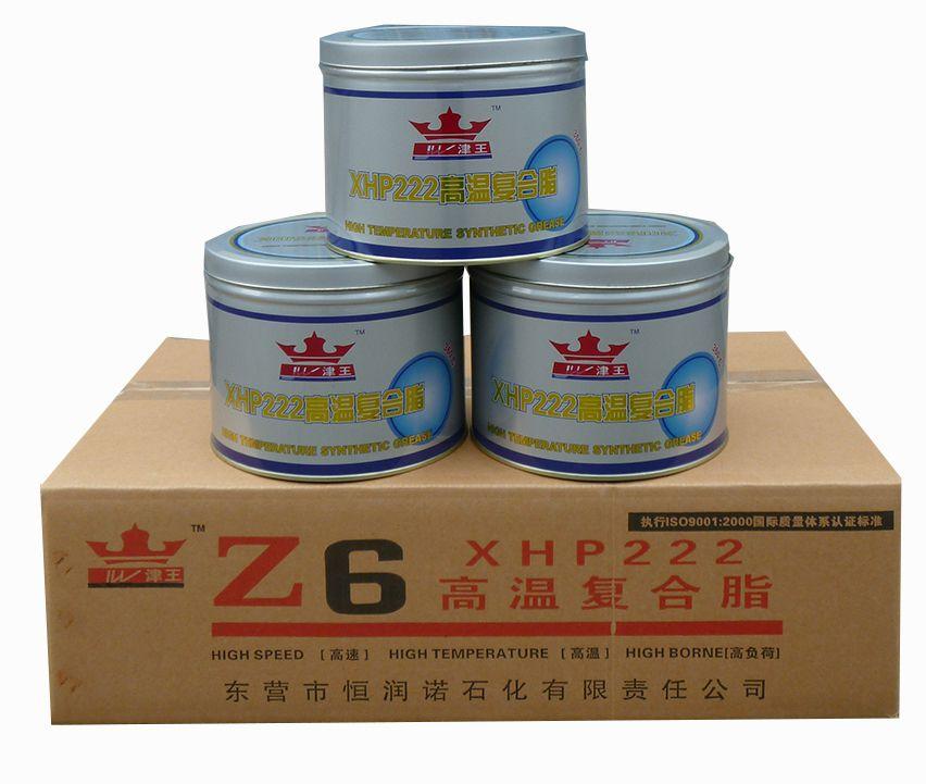 XHP222-Z6高温复合脂