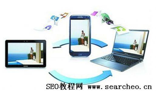 微型公司的网站SEO优化要怎么开展?