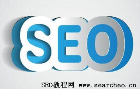如何利用微博做SEO网站优化?利用腾讯微博做SEO实例!