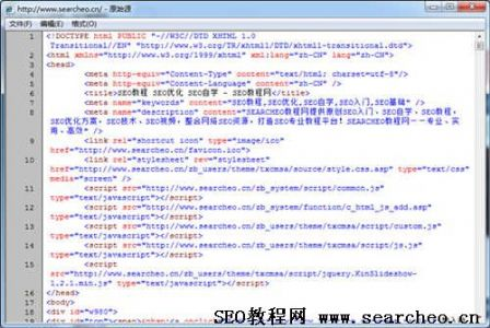 SEO基础入门教程:影响网站的排名因素meta标签