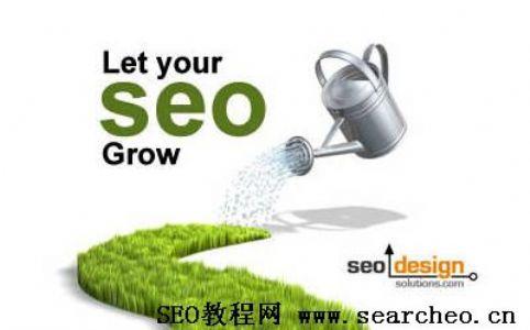 SEO网站优化中怎么控制网站的权重流向?