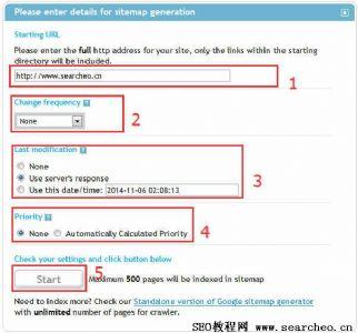 SEO基础教程:网站地图在线生成工具介绍及详细使用方法!