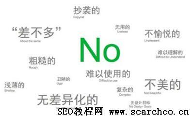 网站优化新方向:SEO已经转向为UEO了!