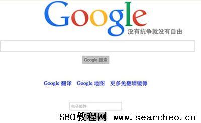 Google打不开怎么办?被屏蔽打不开的九大完美解决办法!