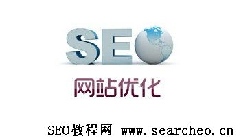 站长和SEO人员误解最多的网站优化常识!(一)