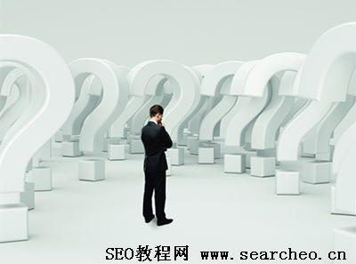 网站建设过程种怎么做好SEO网站优化?