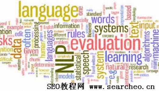 什么是百度的技术基石?解析搜索引擎的关键技术NLP!