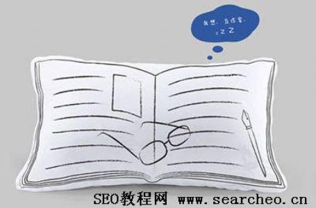 SEO优化技巧中写顶级文案的八个框架步骤!