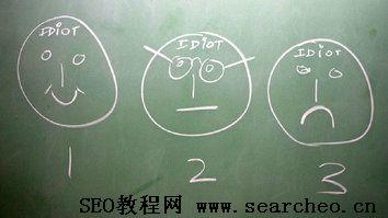 浅谈做SEO人员的三大成长阶段