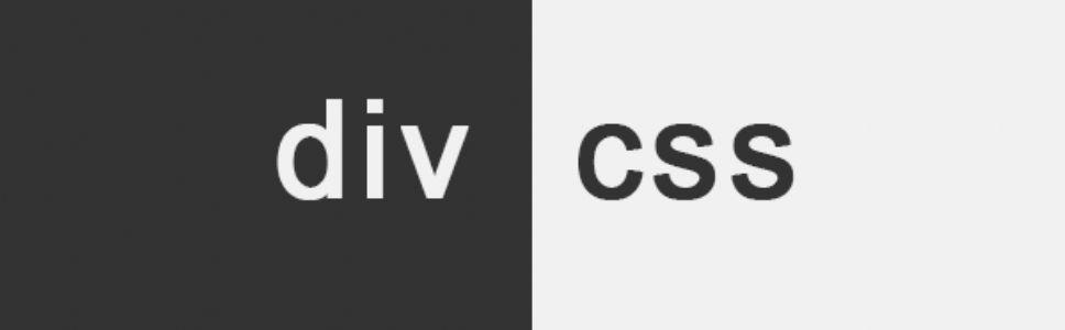 使用JavaScript动态添加CSS样式规则!