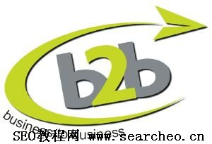 B2B网站优化怎么优化?B2B网站的优化技巧!