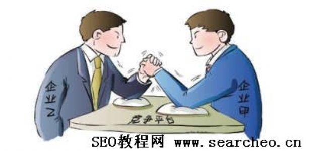 网站seo优化用户目标行为