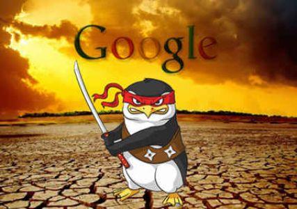 谷歌:将于2014年内发布企鹅算法3.0!