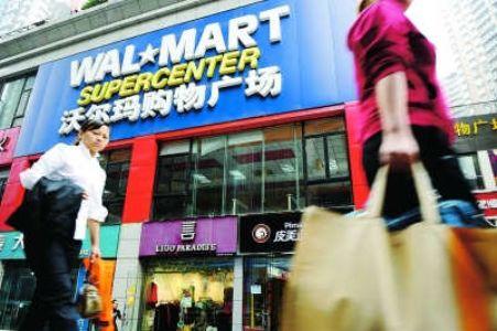 沃尔玛电商迷途:供应链之殇,与1号店协同之难