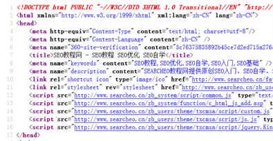 SEO基础入门教程:网页中H1标签的使用方法 H1-H6详解!
