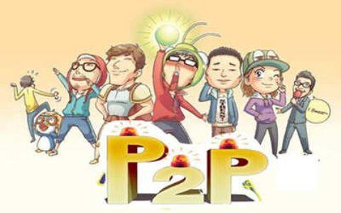 P2P网贷平台的网站SEO优化方法分享!