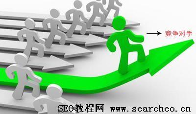 分析一下网站SEO中引起网站首页无排名的原因