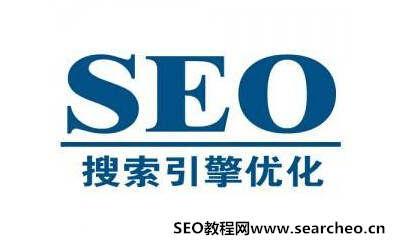 用户点击对搜索引擎排名产生的影响
