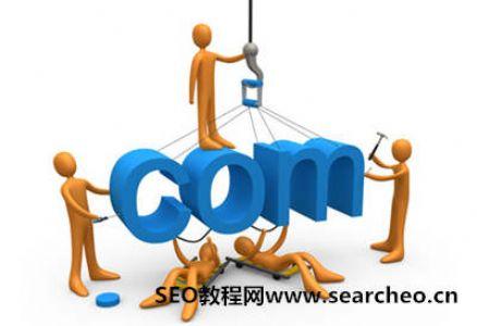 反链、domain指定、百度反链概念分析及查询误区分析!