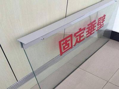 固定透明夹丝玻璃挡烟垂壁特征