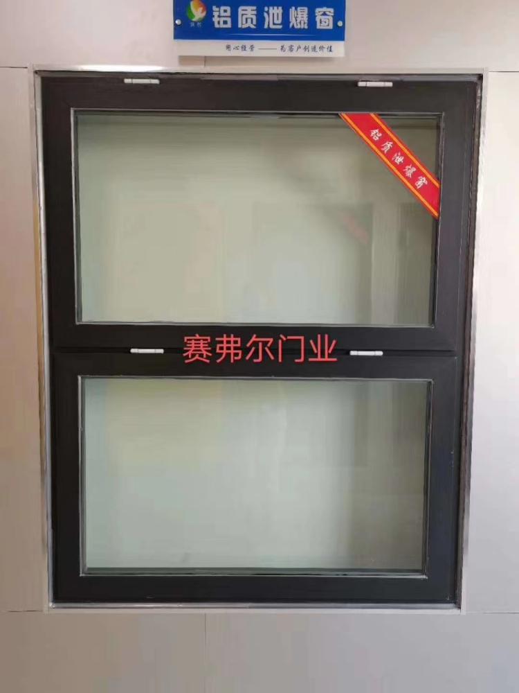 铝质泄爆窗强度