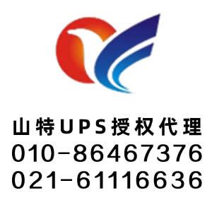 宇川阳光告诉您UPS电源使用中需要注意的事项