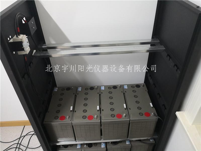 山特UPS电源在北京公交集团机房监控改造项目的应用-第1张图片-山特ups电源官网