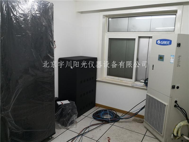 山特UPS电源在北京公交集团机房监控改造项目的应用-第5张图片-山特ups电源官网