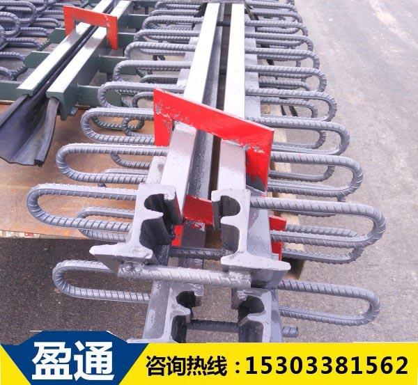通用D80型公路桥面桥梁伸缩缝价格