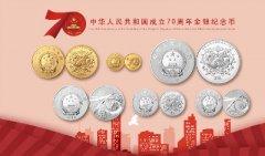 天津富泉:从建国到贺岁,黄金白银的精