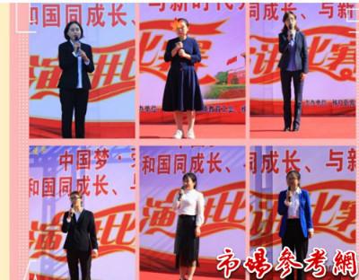 """秭归郭家坝镇举行 """"中国梦·劳动美——与共和国同成长、与新时代齐奋进 """"演讲比赛"""