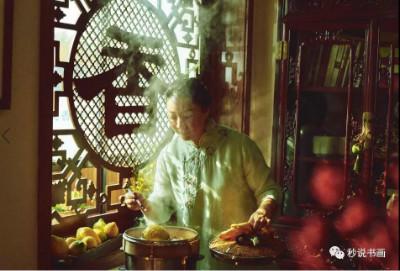 冬日暖香 我闻香语――凝香荟古法制香传承团队香文化研习周