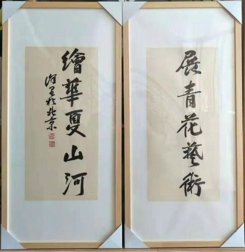 徐里对孙才祥的青花山水作品给予高度评价并题词